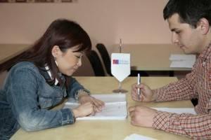 Státní jazyková zkouška